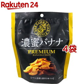 濃蜜バナナ(70g*4袋セット)