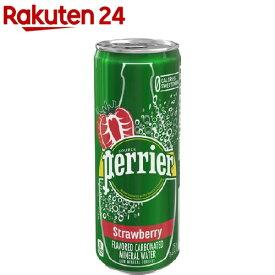 ペリエ ストロベリー 無果汁・炭酸水 缶(250ml*30本入)【ペリエ(Perrier)】