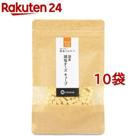 酵素のおやつ 減塩チーズキューブ S(30g*10袋セット)【koso_snack】