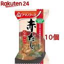 アマノフーズ 無添加 赤だし なめこ汁(8g*1食入*10コセット)【アマノフーズ】[味噌汁]