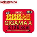 ペヤング 激辛やきそば 超超超大盛 GIGAMAX(8個入)【ペヤング】