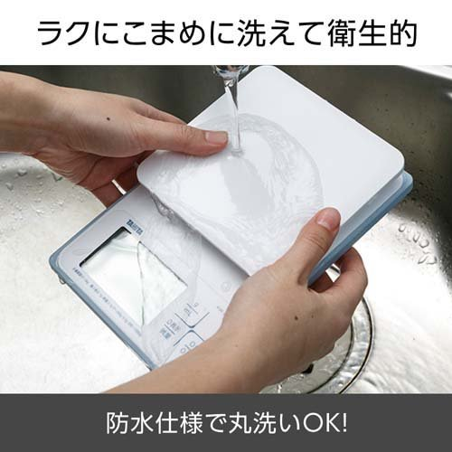 タニタ洗えるクッキングスケールホワイトKW-220-WH