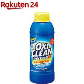 オキシクリーン EX(500g)【オキシクリーン(OXI CLEAN)】