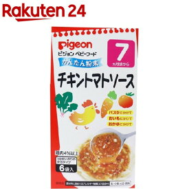ピジョン かんたん粉末 チキントマトソース(4.3g*6袋入)【かんたん粉末】