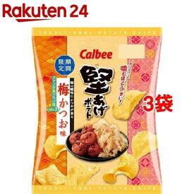 堅あげポテト 梅かつお味(60g*3袋セット)【カルビー 堅あげポテト】