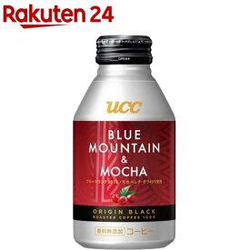UCC ORIGIN BLACK ブルーマウンテン&モカ(275g*24本入)【UCC】