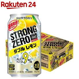 サントリー -196度 ストロングゼロ チューハイ ダブルレモン 9%(350ml*24本)【-196度 ストロングゼロ】