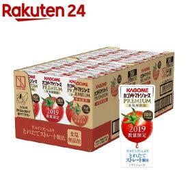 カゴメ トマトジュースプレミアム 食塩無添加(195ml*24本入)【カゴメジュース】