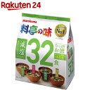 料亭の味 減塩(32食入)【z7h】【料亭の味】[味噌汁]