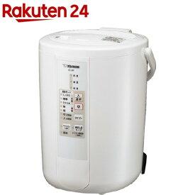 象印 スチーム式加湿器 3.0L ホワイト EE-RP50-WA(1台)【coldprotect-5】【pollen-8】【象印(ZOJIRUSHI)】