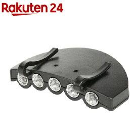 SK11 作業用キャップライト SLN-1 5LED(1コ入)【SK11】