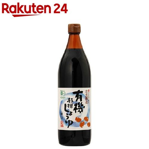 有機杉樽しょうゆ 濃口(0.9L)【イチオシ】