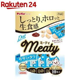ペティオ Meaty ササミ&タラ(10本入)【ペティオ(Petio)】