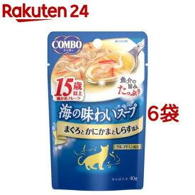 コンボ キャット 海の味わいスープ 15歳以上 まぐろとかにかまとしらす添え(40g*6コセット)【コンボ(COMBO)】[キャットフード]