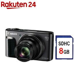 キヤノン デジタルカメラ パワーショット SX720 HS BK(1台)【パワーショット(PowerShot)】