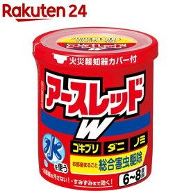 【第2類医薬品】アースレッドW 6〜8畳用(10g)【アースレッド】