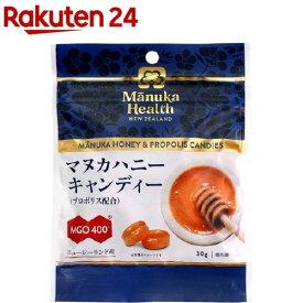マヌカヘルス マヌカハニーキャンディー(プロポリス配合)(30g)【マヌカヘルス】