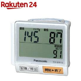 手くび血圧計 白 EW-BW10-W(1台)