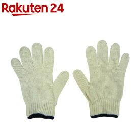 子供手袋(Sサイズ)