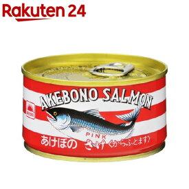 あけぼの さけ水煮 T2サイズ(180g)【あけぼの】