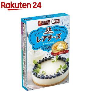 森永 レアチーズケーキミックス(110g)【森永 ケーキミックス】