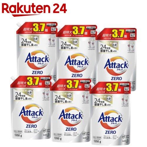 アタックZERO洗濯洗剤詰め替え特大サイズ梱販売用
