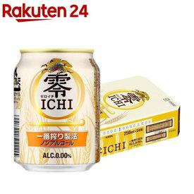 キリン 零ICHI(ゼロイチ) ノンアルコール・ビールテイスト飲料(250ml*24本)【零ICHI】