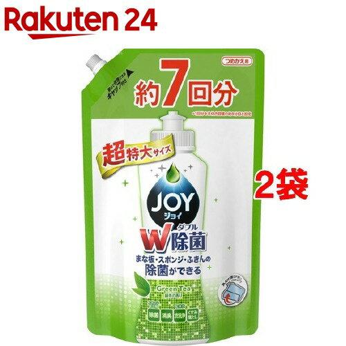 除菌ジョイ コンパクト 緑茶の香り 超特大 つめかえ用(1065mL*2コセット)【ジョイ(Joy)】