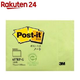 ポスト・イット 再生紙 スタンダード ノート657 グリーン 657RP-G(100枚入)