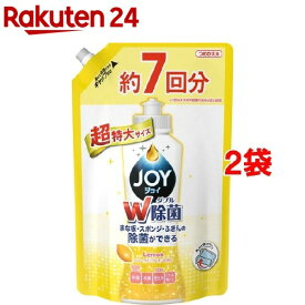 除菌ジョイ コンパクト スパークリングレモンの香り 超特大 つめかえ用(1065mL*2コセット)【StampgrpB】【ジョイ(Joy)】