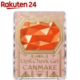 キャンメイク(CANMAKE) リップ&チーク ジェル 02(1.5g)【キャンメイク(CANMAKE)】