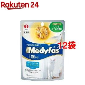 メディファス スープパウチ 1歳から・成猫用 まぐろ・ささみ しらす・かつお節入り(40g*12コセット)【メディファス】