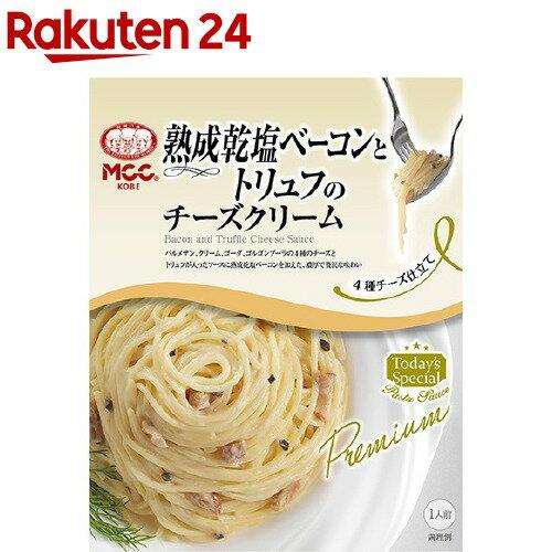 【訳あり】MCC 熟成乾塩ベーコンとトリュフのチーズクリーム(125g)
