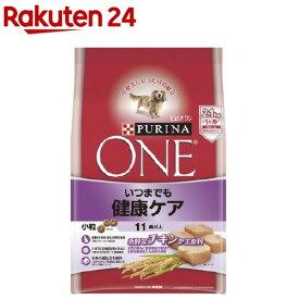 ピュリナワン ドッグ 11歳以上 いつまでも健康ケア 小粒 チキン(2.1kg)【dalc_purinaone】【qqs】【qqw】【ピュリナワン(PURINA ONE)】[ドッグフード]