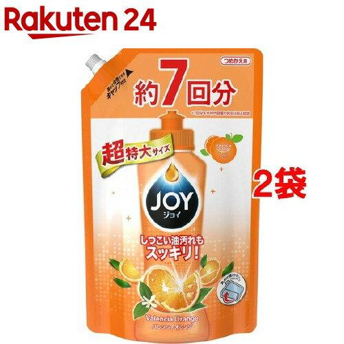 ジョイ コンパクト 食器用洗剤 オレンジピール成分入り 超特大 つめかえ用(1065mL*2コセット)【ジョイ(Joy)】