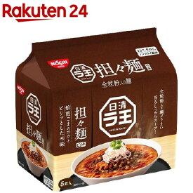 日清ラ王 担々麺(5食入)【日清ラ王】