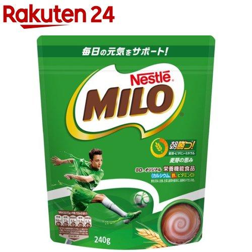 ミロ オリジナル(240g)【イチオシ】