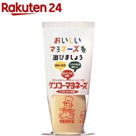 レストランの味マヨネーズ(500g)