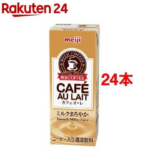 明治COFFEEカフェ・オ・レ
