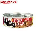 いなば 焼きとり たれ味(100g*48缶セット)