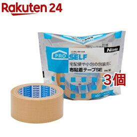 布粘着テープSE PK-30(1コ入*3コセット)