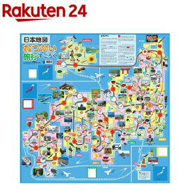 日本地図おつかい旅行すごろく 2662(1セット)