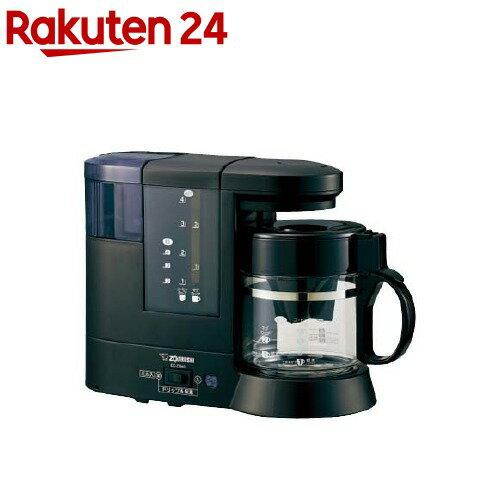 象印 ミルつきコーヒーメーカー EC-CB40-TD ダークブラウン(1セット)【象印(ZOJIRUSHI)】【送料無料】
