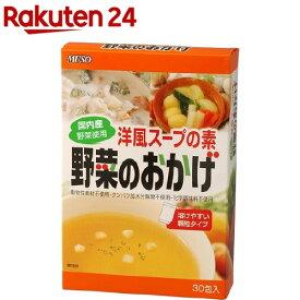 ムソー 野菜のおかげ 国産野菜使用(5g*30包)【イチオシ】【spts4】