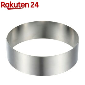 カイハウス セレクト セルクル型 15cm DL6127(1枚入)【Kai House SELECT】