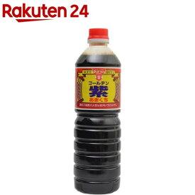 フンドーキン ゴールデン 紫 醤油 あまくち(1L)【フンドーキン】