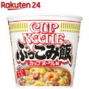日清 カップヌードル ぶっこみ飯(90g*6食入)【カップヌードル】