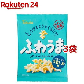 東ハト ふわうま! うましお味(60g*3袋セット)
