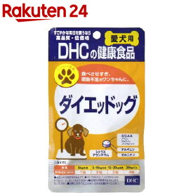 DHC 愛犬用 ダイエッドッグ(60粒)【DHC ペット】