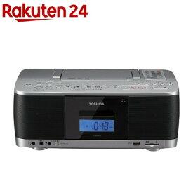 東芝 SD・USB・CDラジオカセットレコーダー シルバー TY-CDX91 S(1台)【東芝(TOSHIBA)】